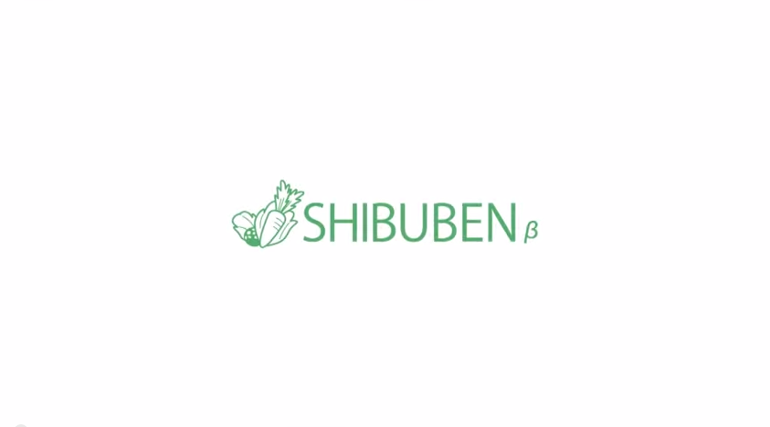 shibuben1