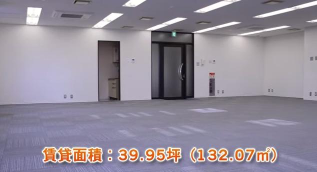 物件紹介動画4