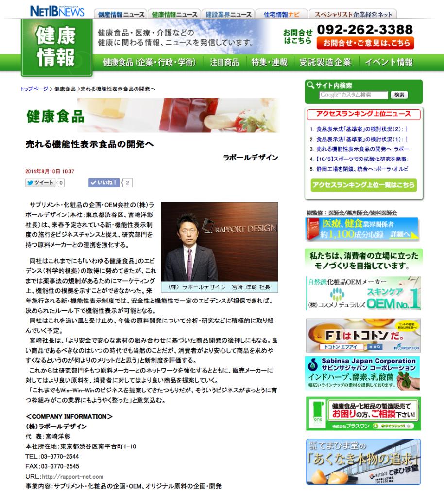 スクリーンショット 2014-09-10 13.05.22